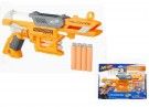 NERF -  Accustrike Falcon Fire 2017