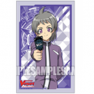 Bushiroad Sleeve Collection Mini - CardFight!! Vanguard Vol.427 (70 Sleeves) 123269