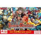 Cardfight!! Vanguard G - We Are!!! Trinity Dragon - Character Booster Display (12 Packs) - EN VGE-G-CHB02