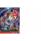 Cardfight!! Vanguard G - Trial Deck - Awakening of the Interdimensional Dragon - EN VGE-G-TD01-EN