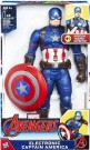 AVENGERS CAPTAIN AMERICA 12INCH ELECTRONIC FIGURE C2163
