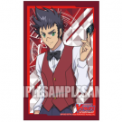 Bushiroad Sleeve Collection Mini - CardFight!! Vanguard Vol.428 (70 Sleeves) 123276