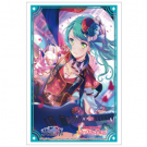 Bushiroad Sleeve Collection High Grade Vol.2420 (60 Sleeves) 140952
