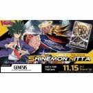 Cardfight!! Vanguard V - Trial Deck - Shinemon Nitta - EN VGE-V-TD09-EN