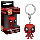 Funko POP! Keychain Deadpool w/ Swords - Vinyl Figure 4cm FK31735