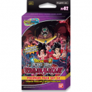 DragonBall Super Card Game - Premium Pack Set 02 Display (8 Sets) - EN 2537969
