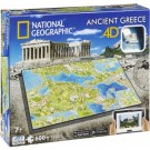 4D Cityscape - National Geographic: Ancient Greece 61002