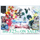 Luck & Logic - Booster Display: Believe & Betray - (20 Packs) - JP L&L-BT02-JP