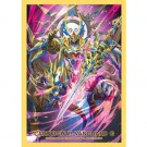 Galda spēle Bushiroad Small Sleeves Collection - Vol.228 Cardfight!! Vanguard (70 Sleeves) 696191