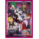 Bushiroad Sleeves Collection Extra - Future Card BuddyFight Vol. 26 73515