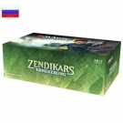 MTG - Zendikar Rising Draft Booster Display (36 Packs) - RU MTG-ZNR-BD-RU