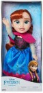 Frozen Anna My First Toddler Doll 2 /Toys