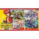 Cardfight!! Vanguard - Fighters Collection 2017 - Booster Display (10 Packs) - EN VGE-G-FC04