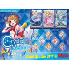 Cardfight!! Vanguard V - Crystal Melody Extra Booster Display (12 Packs) - EN VGE-V-EB11-EN