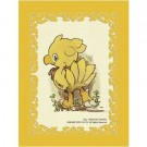 Final Fantasy TCG Supplies - Sleeves - Chocobo (60 Sleeves) XCOSLZZZ00