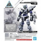 30 Minutes Missions - 30MM 1/144 OPTION ARMOR FOR COMMANDER TYPE [ALTO EXCLUSIVE/ WHITE] MK58099