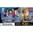 Cardfight!! Vanguard - Infinideity Cradle Booster Display (16 Packs) - EN VGE-V-BT07-EN