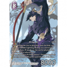 "Final Fantasy TCG - Promo Bundle Kain"" May (50 cards) - EN"" XBBTCZZZ16"