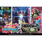 Future Card Buddyfight - Hundred Extra Booster Display 02: Shadow vs Hero (15 Packs) - EN BFE-H-EB02