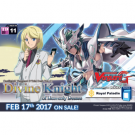 Cardfight!! Vanguard G - Trial Deck - Divine Knight of Heavenly Decree - EN VGE-G-TD11-EN
