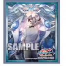 Bushiroad Sleeves Collection Extra - Future Card BuddyFight Vol. 25 73514