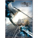 Final Fantasy TCG Supplies - Sleeves - FFVII Advent Children: Cloud/Sephiroth (60 Sleeves) XTCSLZZZ00