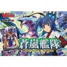 Cardfight!! Vanguard - Set 8: Blue Storm Armada - Booster Display (30 Packs) - EN VGE-BT08