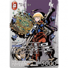 "Final Fantasy TCG - Promo Bundle Marche"" February (50 cards) - EN"" XBBTCZZZ10"