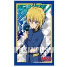 Bushiroad Sleeve Collection Mini - CardFight !! Vanguard Vol.392 (70 Sleeves) 109126