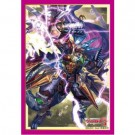 "Bushiroad Sleeve Collection Mini - Vol.299 Cardfight!! Vanguard G Conquerorous Dragon Dragonic Vanquisher Vbuster"" (70 Sleeves)"""