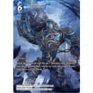 "Final Fantasy TCG - Promo Bundle Famfrit"" September (50 cards) - DE"" XBBTCZZZ21"