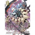 "Final Fantasy TCG - Promo Bundle Zombieprinzessin"" April (50 cards) - DE"" XBBTCZZZ13"
