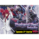 Cardfight!! Vanguard - Phantasmal Steed Restoration Booster Display (16 Packs) - EN VGE-V-BT06-EN