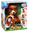 Bruno The Bear  Toy - Rotaļlieta