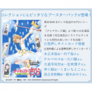 Weiß Schwarz - Booster Display: CardCaptors Sakura Clear Card (16 Packs) - JP WS-BD-713621-jp