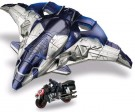 AVN Cycle Blast Quinjet  Toy