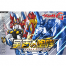 Cardfight!! Vanguard G - Extra Booster Display 1: Roar of the Universe - (15 Packs) - JP VGG-EB01-jp