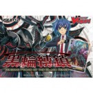 Cardfight!! Vanguard - Set 12: Binding Force of the Black Ring - Booster Display (30 Packs) - EN VGE-BT12