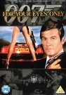 007 - For Your Eyes Only DVD 2926701000