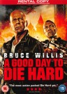 A Good Day To Die Hard (Ex-Rental) DVD RF5513002000