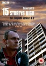 15 Storeys High Series 1 to 2 Complete Collection DVD BBCDVD2322