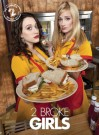 2 Broke Girls Season 2 DVD 1000364135