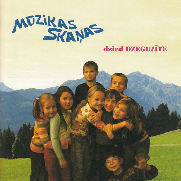 DZEGUZĪTE | MŪZIKAS SKAŅAS CD