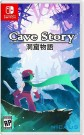 Cave Story + Nintendo Switch video spēle
