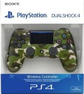 Sony Playstation 4 (PS4) Dualshock 4 Controller V2 - Green Camouflage pults - ir veikalā