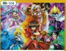 Clementoni - Bakugan Super Colour Jigsaw Puzzle 104 27740