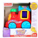 Fisher-Price - Alphabet Train (Russian) X1468