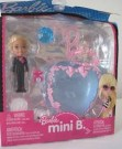 Mattel - Barbie Mini B Prom Dress Barbie W/ Accessories 5725