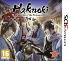 Hakuoki: Memories of the Shinsengumi - Limited Collector's Edition 3DS