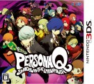 Persona Q: Shadow of the Labyrinth Nintendo 3DS spēle